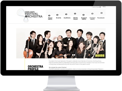Hong Kong Festival Orchestra Website